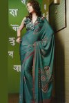 Latest Blue Printed Saree in Faux Georgette Fabric