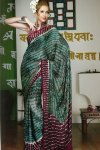 Affordable Printed Saree within 30 USD