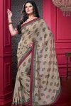 Brown Faux Georgette Designer Saree Collection with Saree Blouse