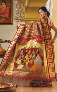 worlds most expensive saree