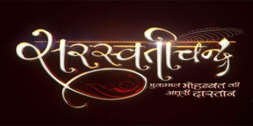 SarasWati-Chandra-Serial-Photo-Wallpapers